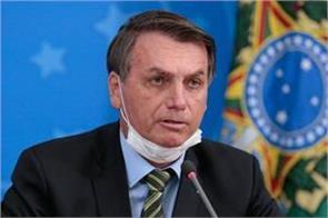 brazilian president threatens to break ties with who