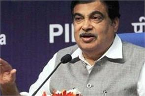 gadkari said not in favor of reducing the minimum support price of crops