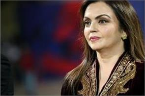 big achievement of nita ambani the only indian selected in this list