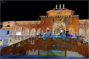 chief priest of badrinath urges cm c