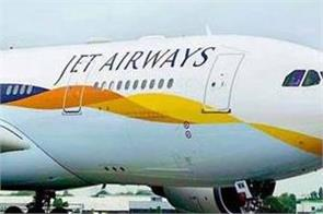 jet airways may be auctioned next month 4 bidders final