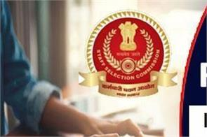 revised schedule released for ssc exams see new dates