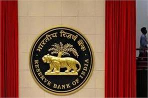 government may announce final relief package in september october rbi director