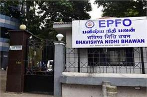 impact of lockdown only 1 33 lakhs joined epfo in april