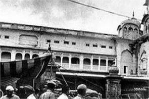 history of the day operation blue star jarnail singh bhindranwale usa