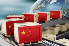 investigation of goods coming from china based on intelligence