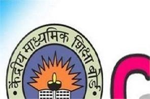 cbse s teacher awards board is inviting applications other details