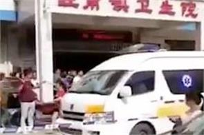 china 40 children and staff injured in knife attack on primary school