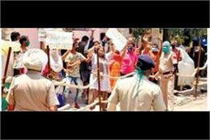 slogans against administration and area councilor in bapudham colony