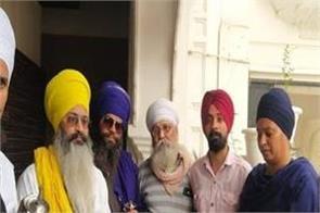 beadbi of shri guru granth sahib