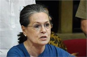 sonia gandhi advice to center do help to poor with mgnrega