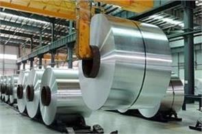 india launches dumping of aluminum foil from four countries including china