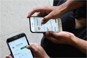 arogya setu app 13 crore indians downloaded in 45 days