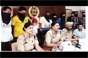 6 drug traffickers including heroin worth 18 crores