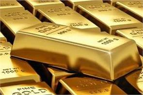 government is giving opportunity to buy cheap gold in lockdown