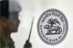 lenders should assume zero risk load for loans given under emergency