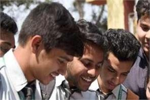 hpbose 2020 himachal pradesh likely to release class 10 result today