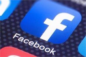facebook advertising boycott companies halting ads include unilever