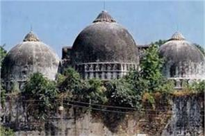 ayodhya case katiyar vedanti and 4 others produced in cbi special court