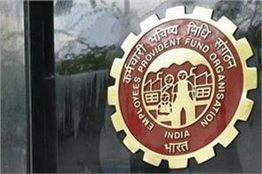 epfo settled 36 02 lakh claims worth rs 11 540 crore during april may