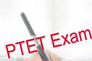 rajasthan pre teacher eligibility test ptet postponed to august
