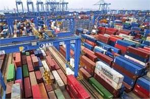 government is preparing to end dependence on imports