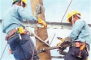 smart grid project  ministry funds for the entire city