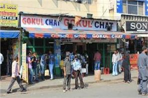 owner of famous gokul chat turns out to be corona positive