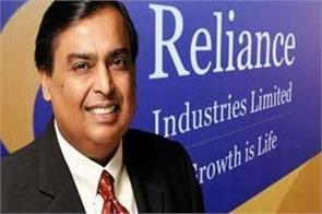 big bang entry of reliance right issue listed at 690 above estimates