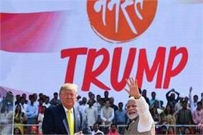 is corona spread in india due to namaste trump