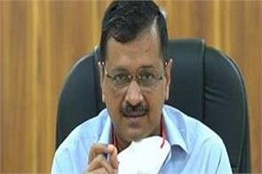 kejriwal warning to private hospitals in delhi