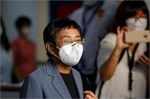 duterte critic journalist convicted in philippine libel case