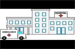 administrator gave instructions to officers  keep all hospitals ready