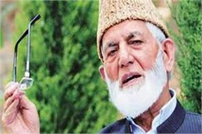 dgp police comment on geelani s resign from hurriyat