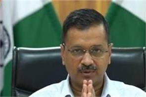 delhi govt constituted committee for report hospital