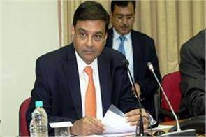 urjit patel got the big responsibility left the post of rbi governor in 2018