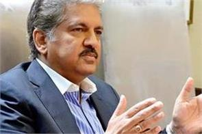 anand mahindra said increasing foreign exchange reserves are