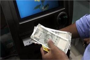 alert these rules for withdrawing cash from atm will change after june 30