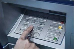 rbi committee had recommended levy on atm withdrawals above rs 5000