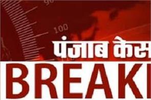 earthquake tremors again in delhi ncr