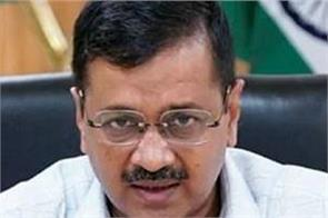 aap govt will provide oxy pulsometer to home isolation patients