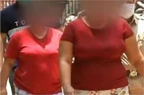police arrested gang that took over nri homes