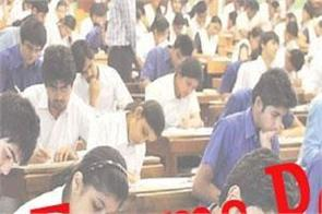 ap ssc exams 2020 cancelled all 6 3 lakh students to be passed