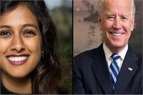 joe biden names indian american expert as digital chief of staff