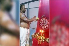 in kerala a person worships corona devi daily