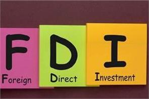 india is the ninth highest fdi recipient country in 2019 will continue