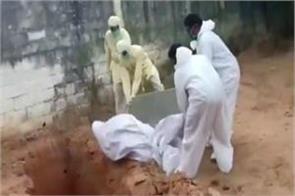 puducherry body of corona patient thrown in pit