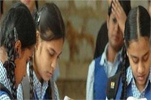rajasthan board class 10th 12th exam 2020 date sheet released