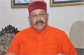 hc seeks response from the government and satpal maharaj
