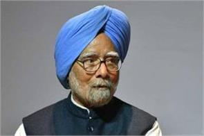 manmohan singh s target on the center